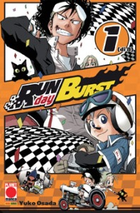 Run Day Burst 1_cvr.indd