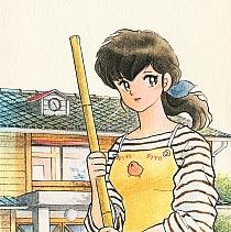 t_Maison_Ikkoku_manga_gallery_001