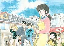 t_Maison_Ikkoku_manga_gallery_004