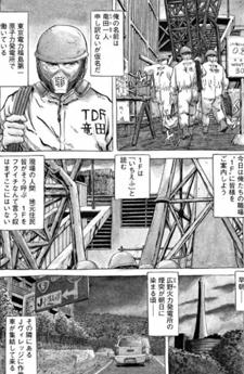 Ichiefu2